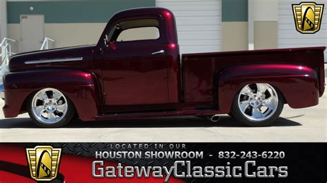 1951 Ford F1 - #341 - Gatway Clasic Cars of Houston - YouTube