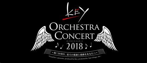 Key Orchestra Concert 2018 Announced