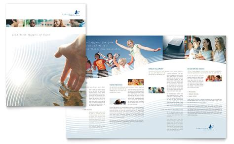 Christian Ministry Brochure Template - Word & Publisher